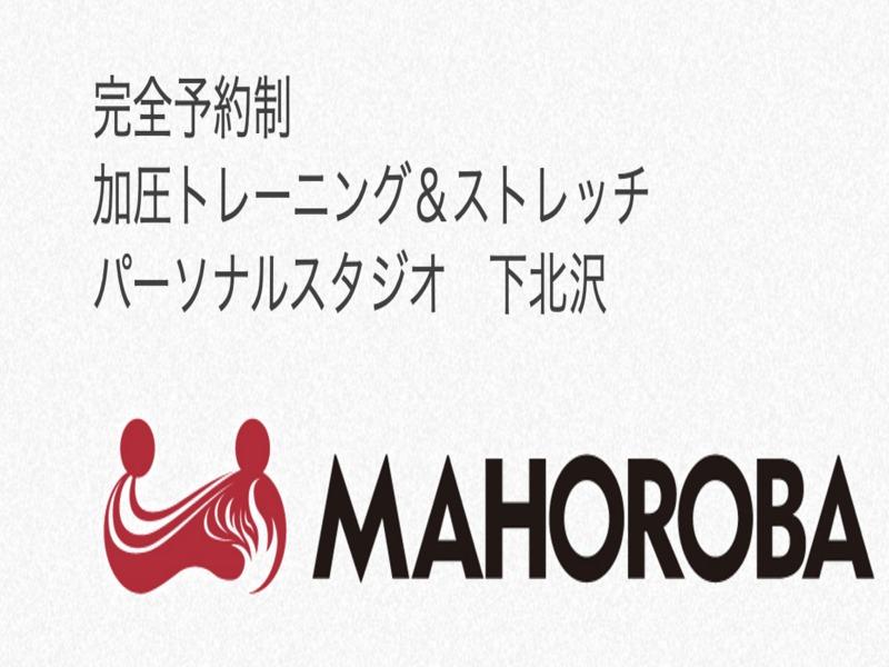 MAHOROBAの施設画像