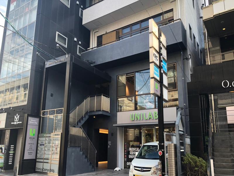 メルメイク福岡店の施設画像