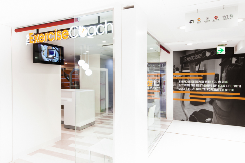 エクササイズコーチ 銀座店の施設画像