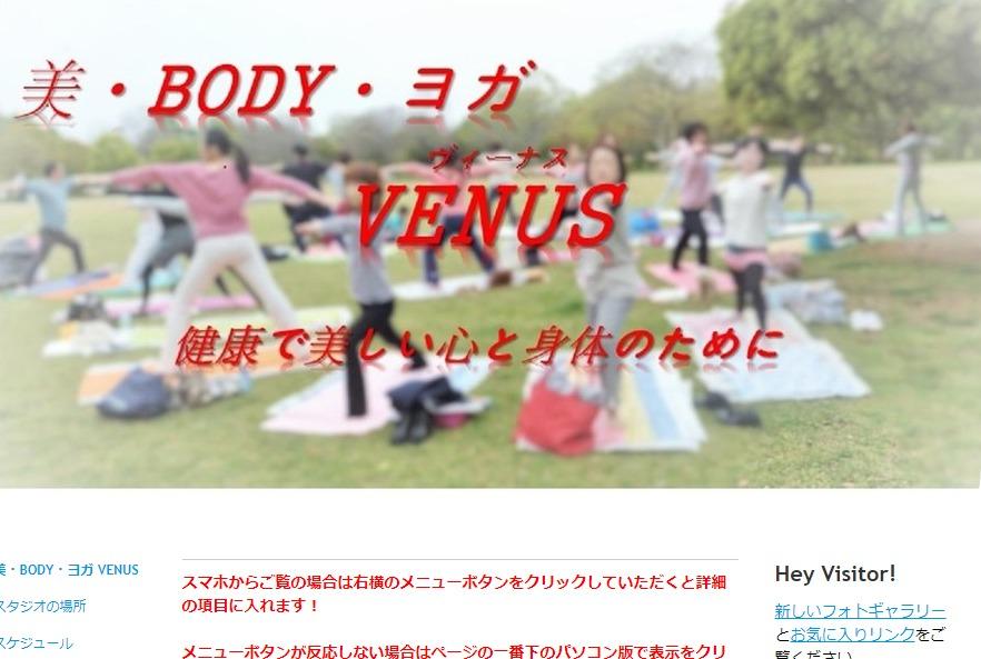美・BODY・ヨガ VENUSの施設画像