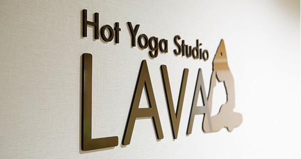 ホットヨガスタジオLAVA 東村山店の施設画像