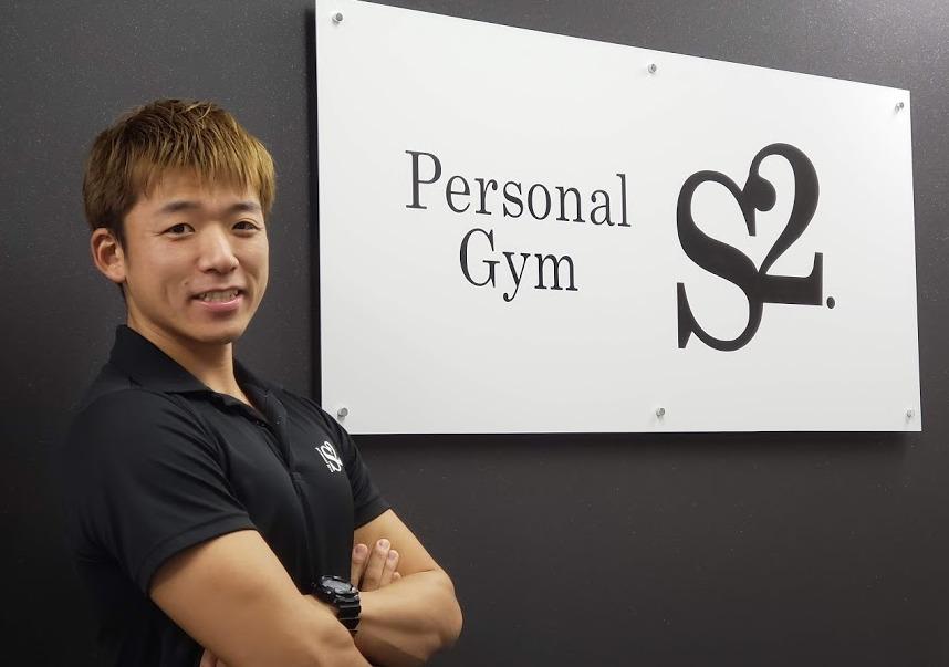 PersonalGym S2.(パーソナルジムエスツー)の施設画像