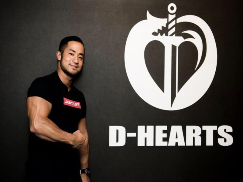 D-HEARTS(ディーハーツ)松戸店の施設画像