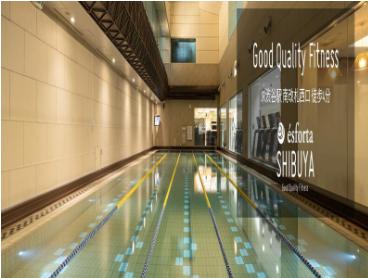 エスフォルタ渋谷の施設画像