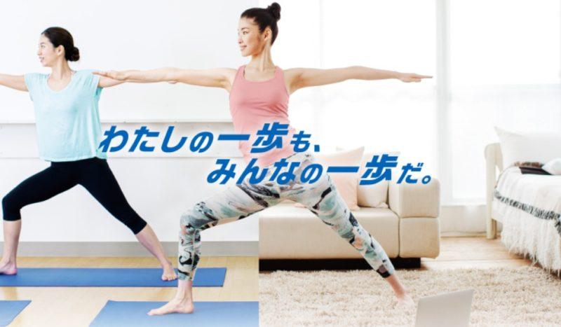 セントラルウェルネスクラブ24 札幌の施設画像
