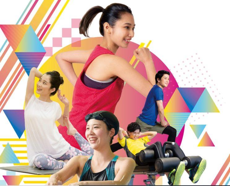コナミスポーツクラブ 札幌の施設画像