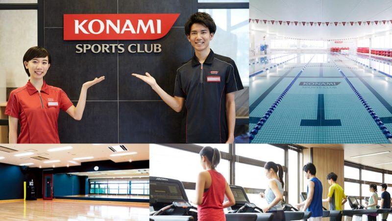 コナミスポーツクラブ 中野富士見町の施設画像