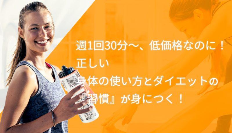 personal&kaatu Training yosuky`Gymの施設画像