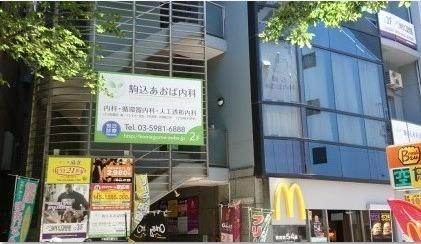 エニタイムフィットネス 駒込店の施設画像