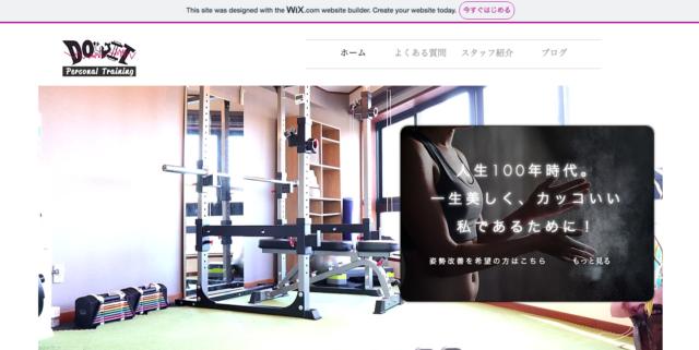 2ndPASS 京都店の施設画像