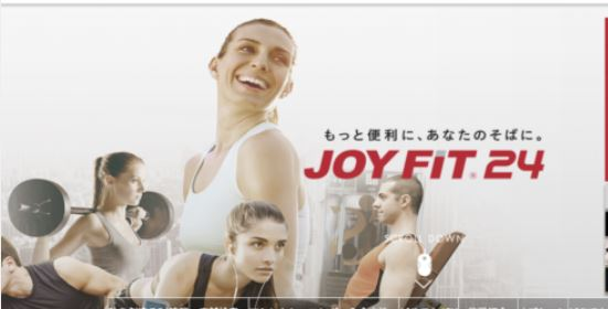 JOY FIT 24 赤坂の施設画像