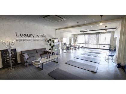 Luxury Style(ラグジュアリースタイル)の施設画像