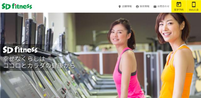 SDフィットネス 福知山店(SLIT)の施設画像