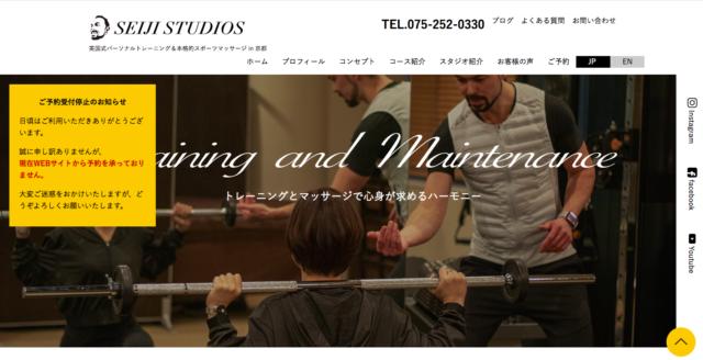 SEIJI STUDIOSの施設画像