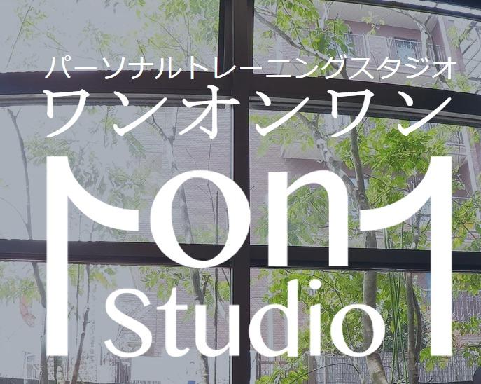 1on1STUDIOの施設画像
