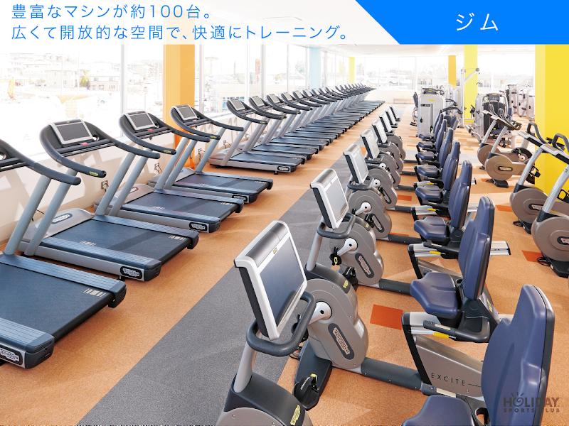 ホリデイスポーツクラブ 米子店の施設画像