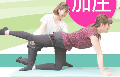 加圧 Diet Labo -hop- 名古屋駅前店の施設画像