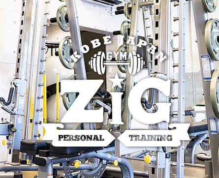 PERSONAL TRAINING GYM ZiGの施設画像