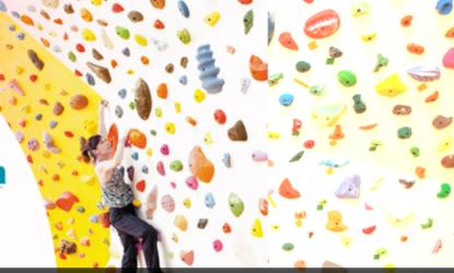 ロックガーデン神戸の施設画像