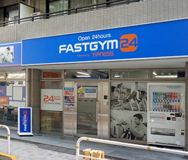 FASTGYM24西小山アネックス店の施設画像