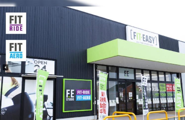 FIT-EASY 抹桑店の施設画像