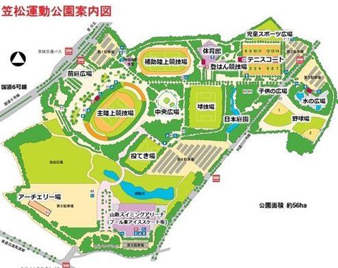 笠松運動公園 トレーニングルームの施設画像