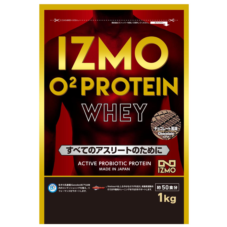 IZMO -イズモ- O2プロテイン