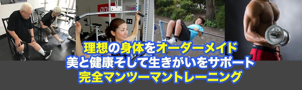 LOVERS SPORTS 沼津平町店の施設画像