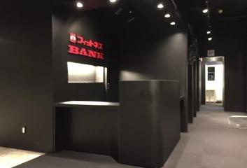 フィットネスBANKの施設画像