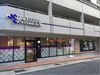 エニタイムフィットネス 三宮旭通店の施設画像