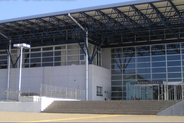 体育館 日 岡