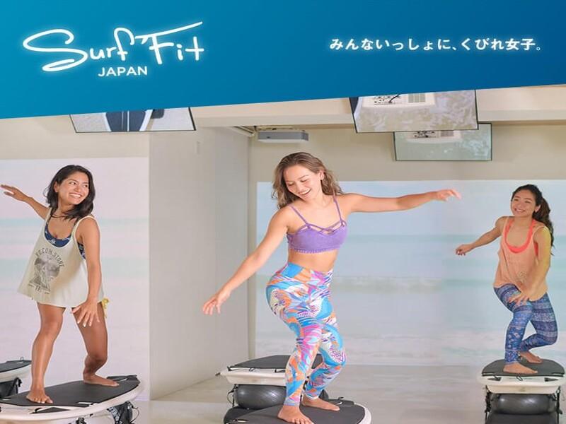 サーフフィット 神戸三宮店の施設画像