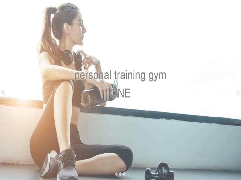 パーソナルトレーニングジムONEの施設画像