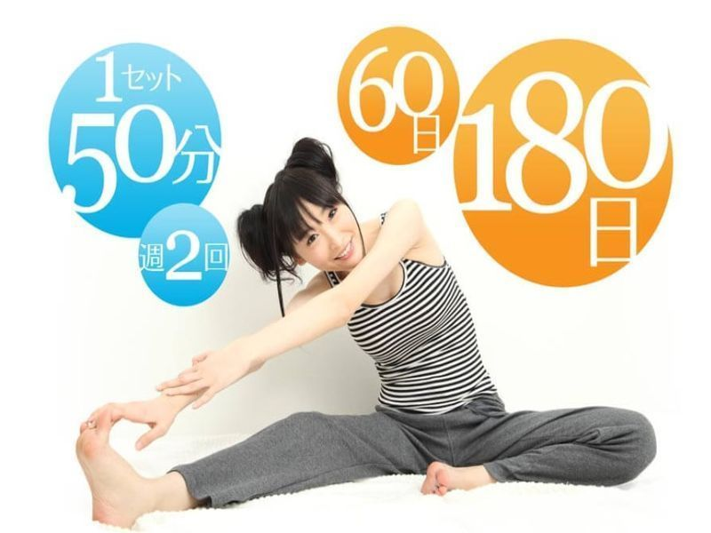 180BodyDesign横浜店の施設画像