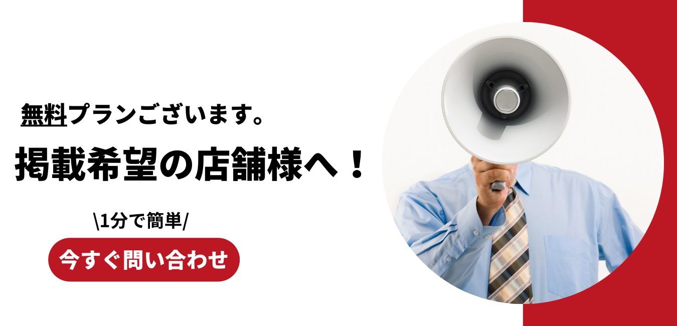 醍醐 コパン