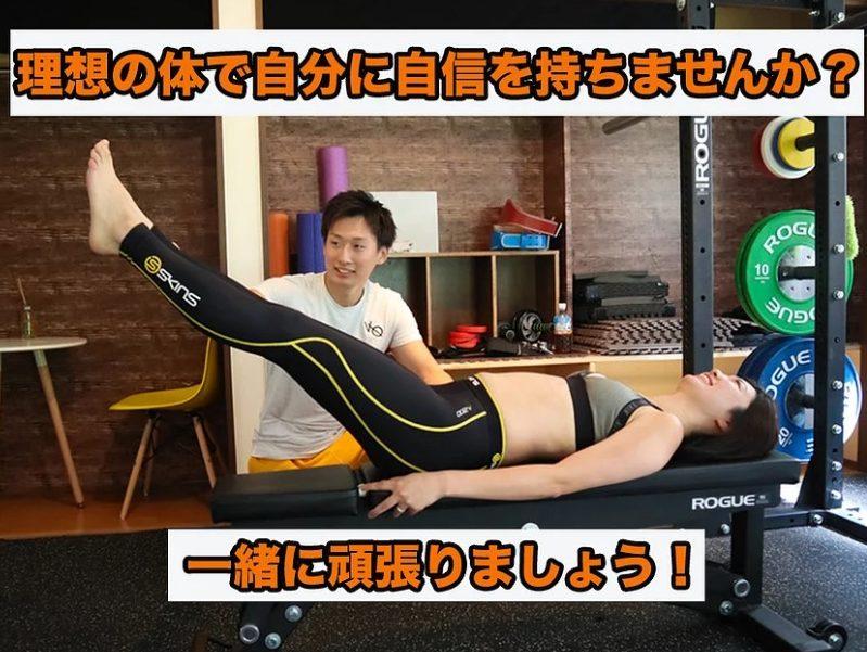 Rental Private Gym Daiの施設画像