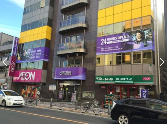 エニタイムフィットネス新三河島店の施設画像