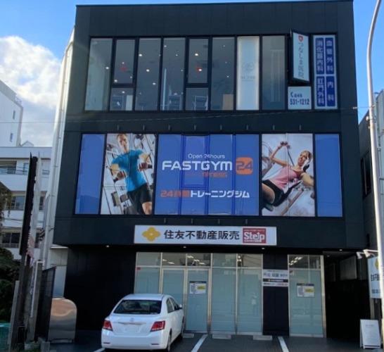 FASTGYM24  綱島店の施設画像
