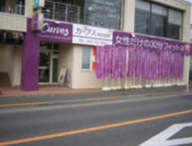 カーブス 町田旭町の施設画像