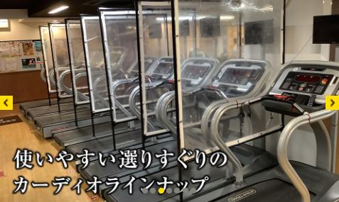 ゴールドジム京都今出川の施設画像