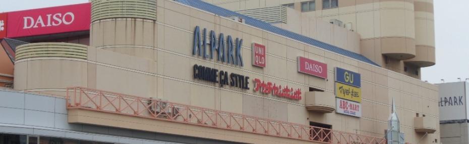 セントラルフィットネスクラブ アルパーク(広島)の施設画像