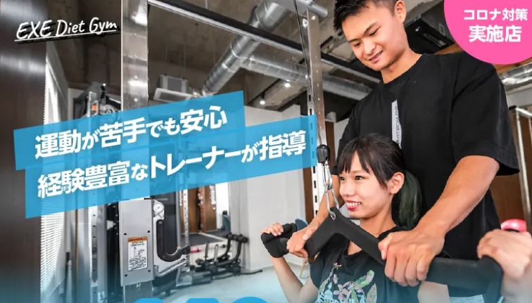 EXE駒沢大学店の施設画像