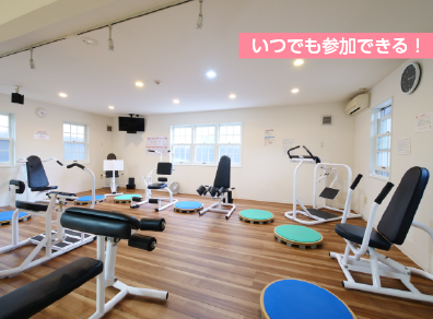 ボディブルーム駒沢の施設画像