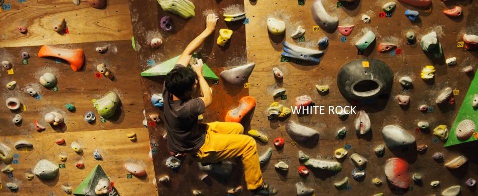 クライミングジム ホワイトロックの施設画像
